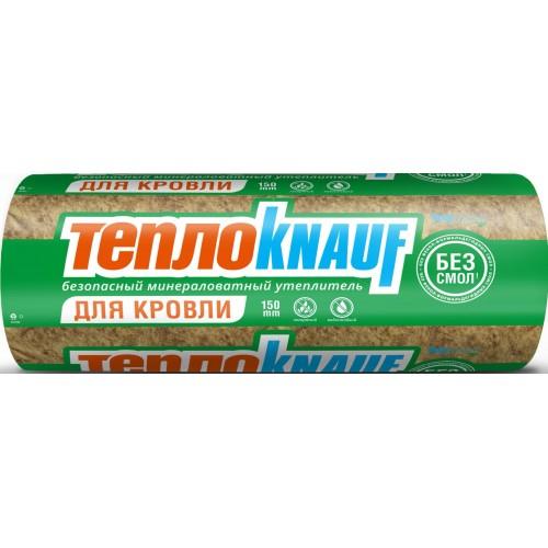 Утеплитель ТеплоКнауф для Кровли TR 037 1220x6148x50мм 15м2 В упаковке 2шт
